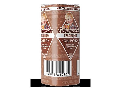 СОВТРАД_с какао