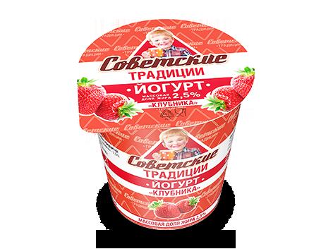 Йогурт ложковой СТ клубника
